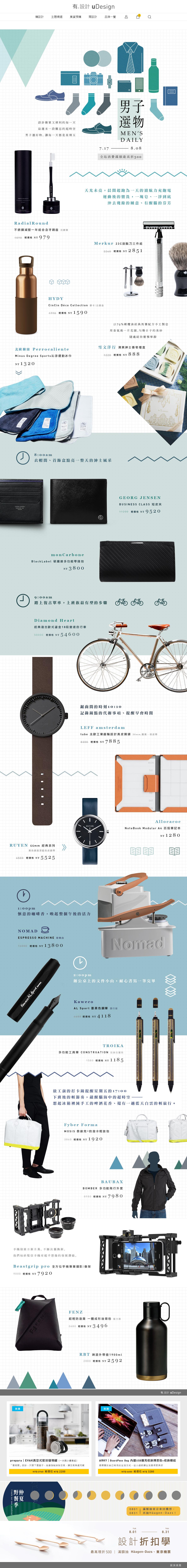 Pin de 玉婷 李 en Landing Page   Pinterest