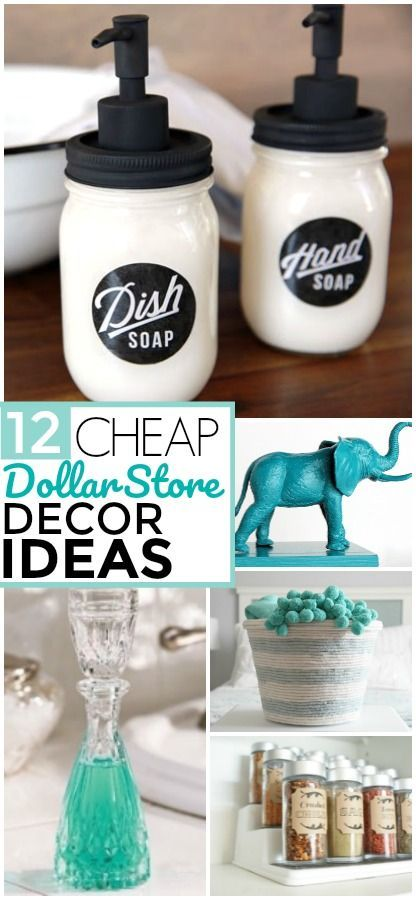 12 дешевых и простых советов по декору магазина долларов, которые сделают ваш дом потрясающим