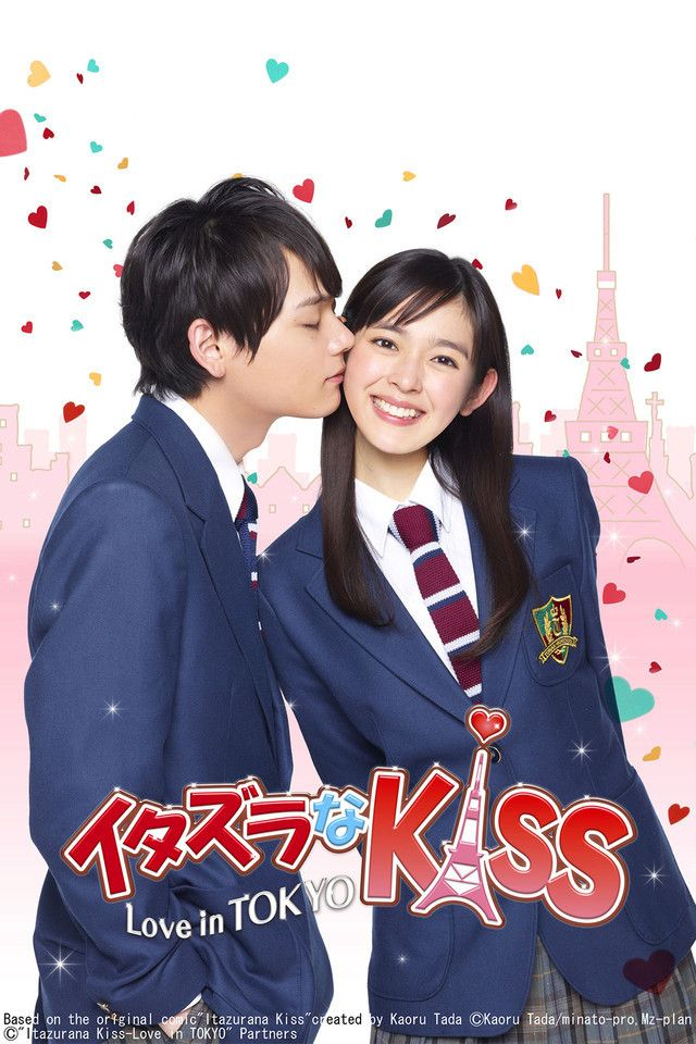 Mischievous Kiss Love In Tokyo Discussions May Contain Spoilers Itazura Na Kiss Japanese Drama All Korean Drama