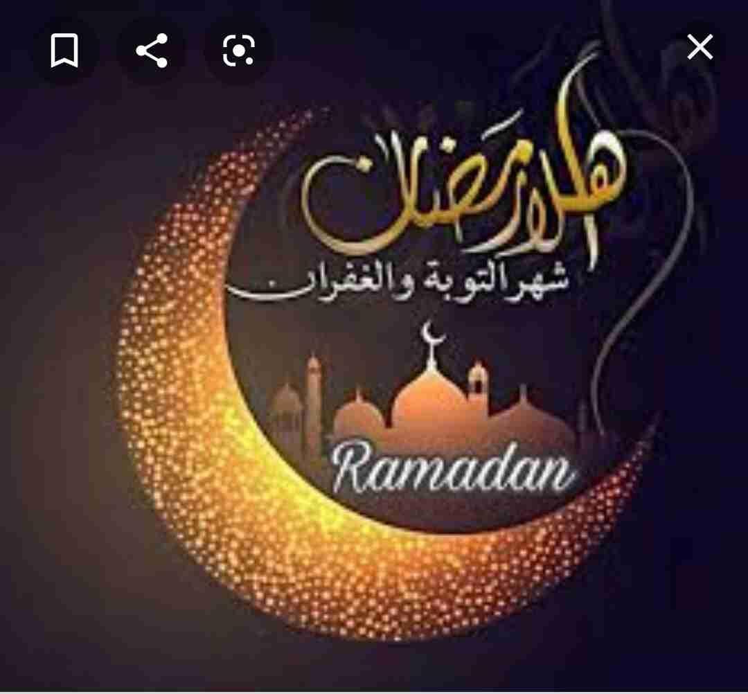 تجهيزات رمضان زاكي Ramadan Photos Ramadan Art