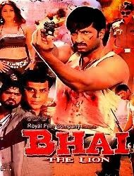 bhai the lion south indian movie download