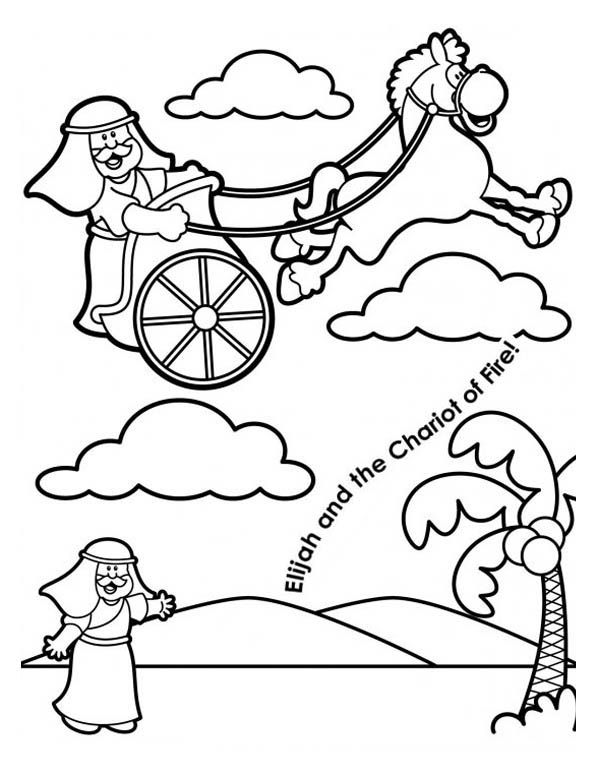 coloring pages elijah and the chariot of elijah prophet coloring - Elijah Prophet Coloring Pages