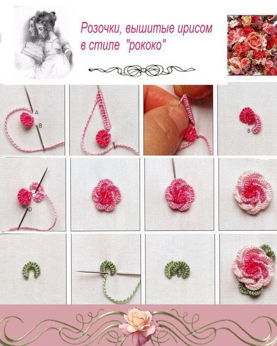 Step By Step In Pictures Tutorial Rose Embroidery Hand