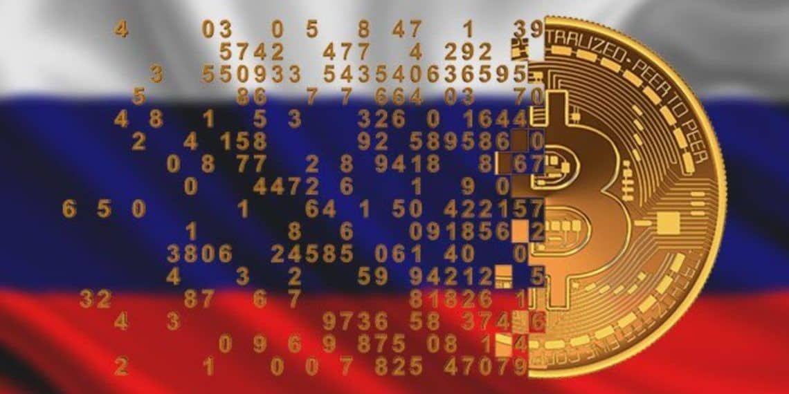 روسيا و العملات الرقمية