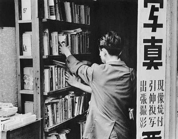 Andre Kertesz Tokyo. September 18, 1968 --- #ObiettivoLeggere - @LibriamoTutti - www.libriamotutti...