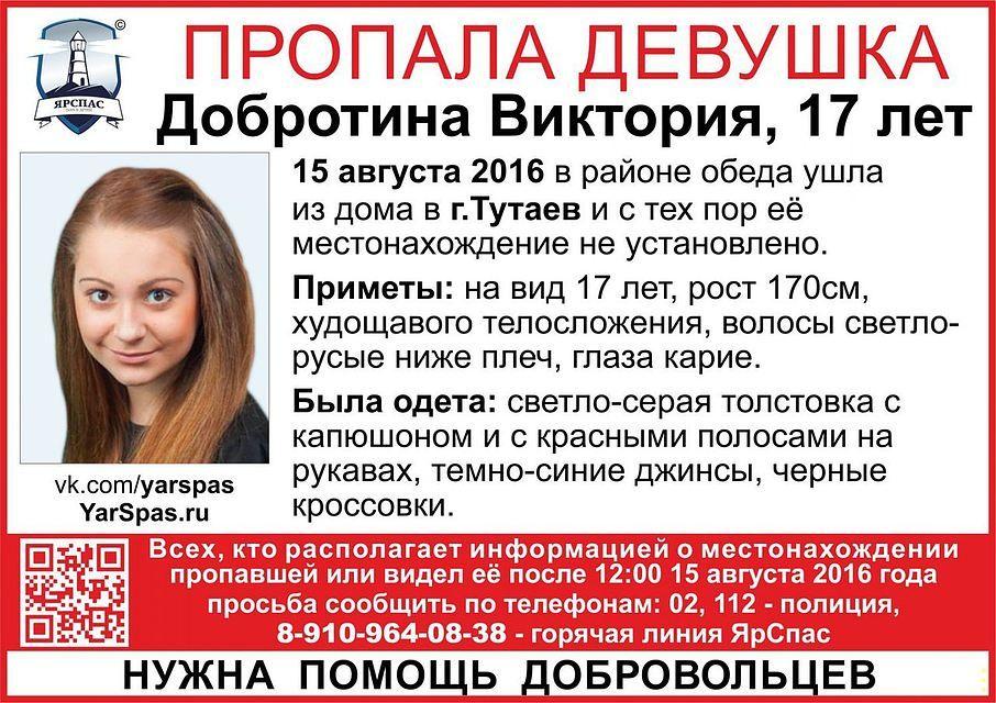 Ищу девушку русскую для работы ночная работа для девушек краснодар