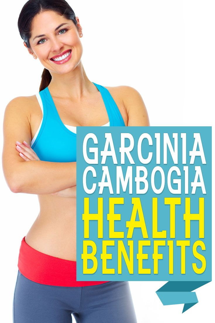 Find out the health benefits that Garcinia Cambogia has. This natural fruit can change your life!