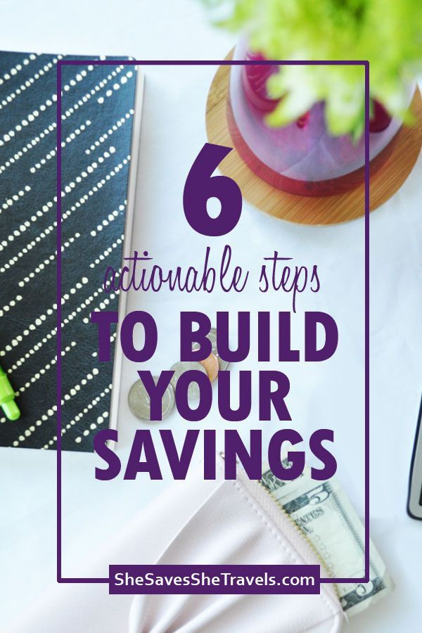 6 Simple Steps to Build an Emergency Fund | Emergency ...