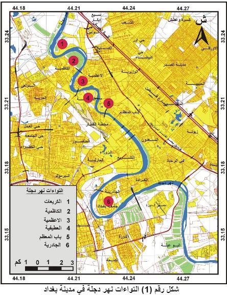 الجغرافيا دراسات و أبحاث جغرافية الدلائل الجيومورفولوجية والبيئية لدخول نهر دجلة مر Places To Visit Geography Map