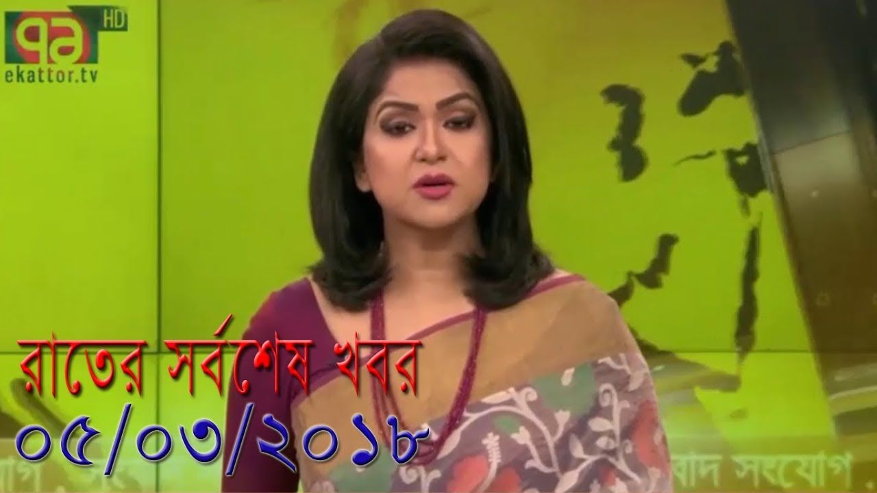 Bangla news 71 tv