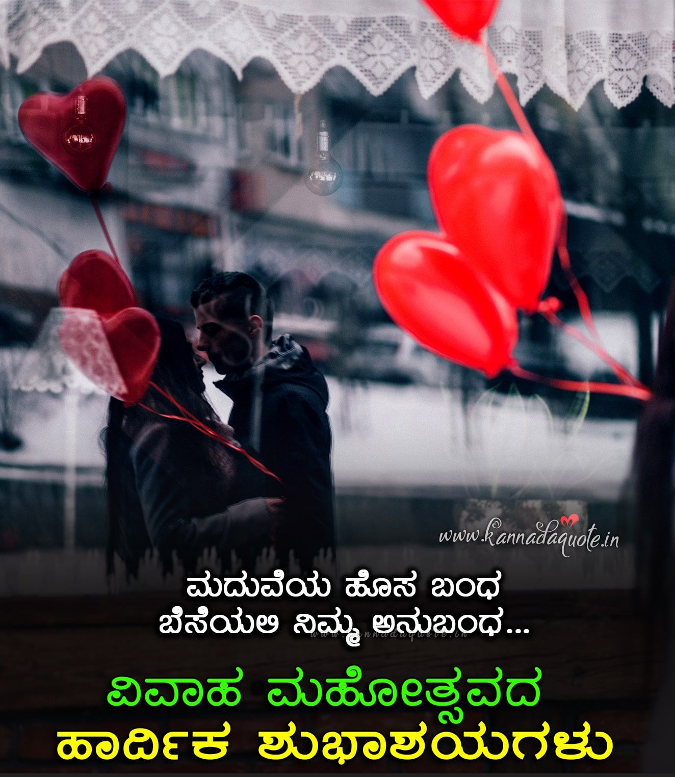 How To Say Happy Wedding Anniversary In Kannada In 2020 Wedding Anniversary Wishes Happy Wedding Anniversary Wishes Happy Wedding