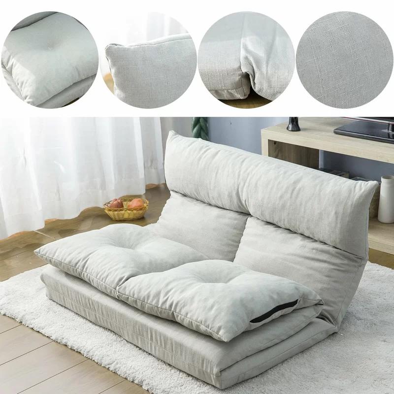 Ebern Designs Adjustable 5Position Floor Game Chair