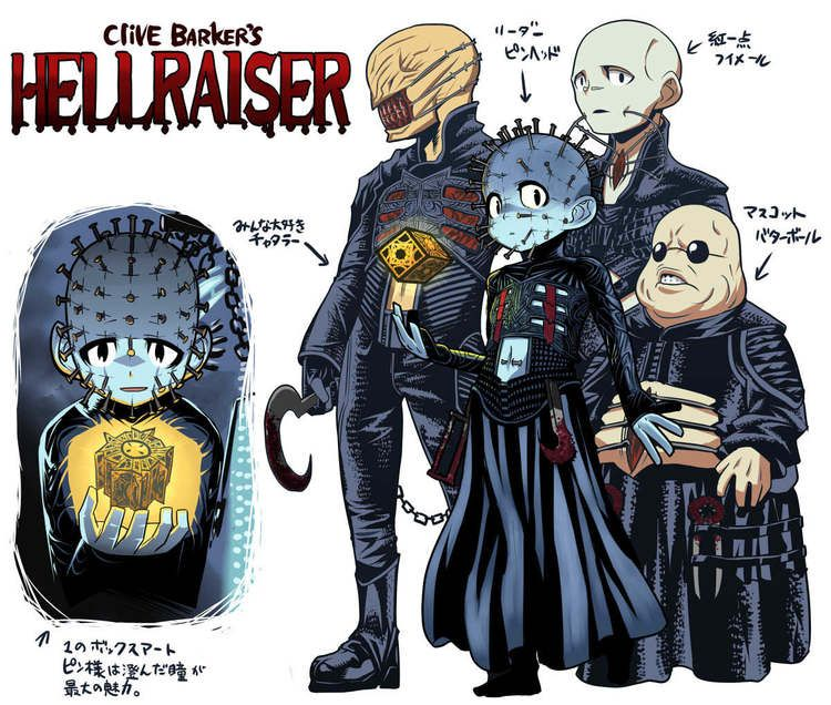 Iconic SciFi and Horror Movie Characters Get Cute Manga