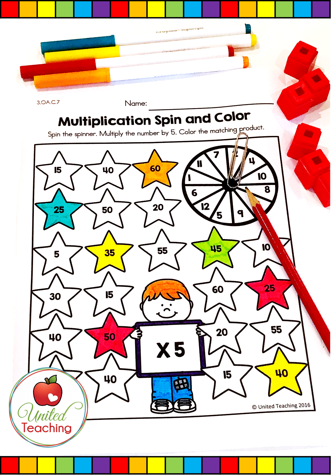 Multiplication Worksheets Bundle (Distance Learning