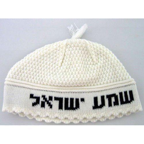Shema Israel White Kippah | Tejido y Bordado