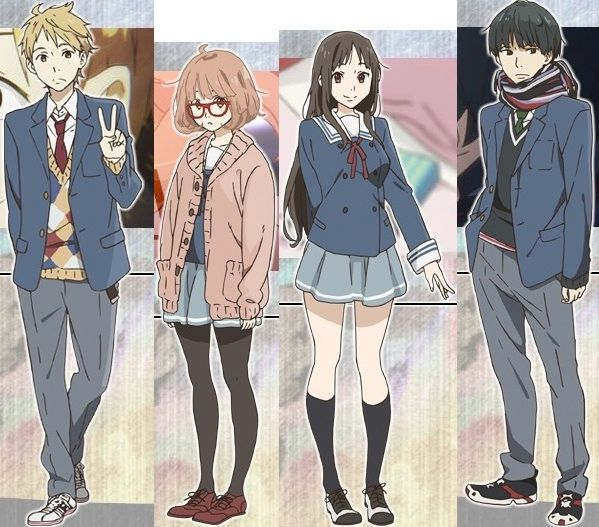 Kyoukai no Kanata - Beyond The Boundary