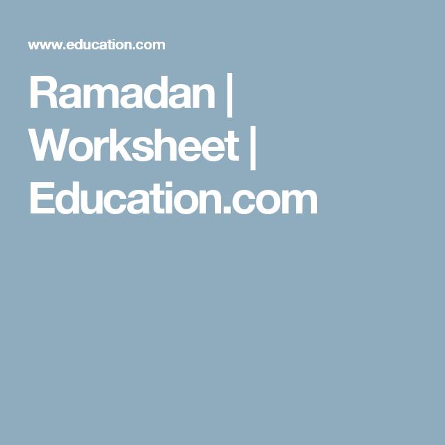 Ramadan Coloring Page | Ramadan and Worksheets