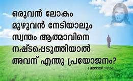motivating quotes in malayalam - Saferbrowser Yahoo Image Search