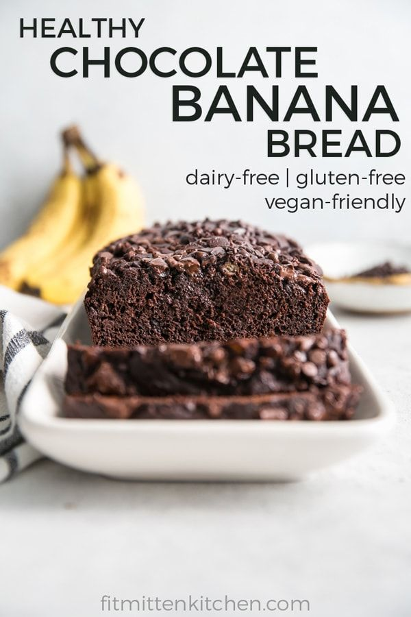 Healthy Double Chocolate Banana Bread • Fit Mitten Kitchen