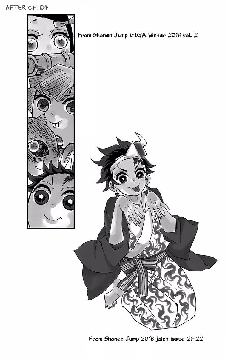 Kimetsu No Yaiba Vol 12 Chapter 106 5 Extras Page 12 Mangapark Read Online For Free Slayer Demon Anime