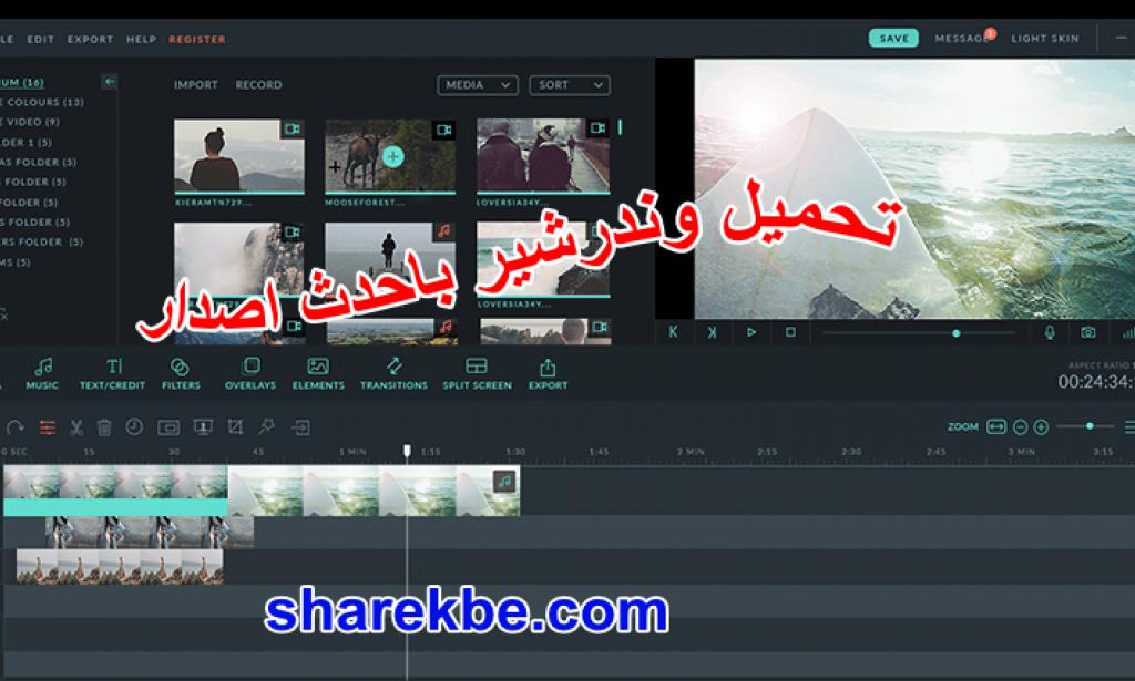 تحميل برنامج وندرشير لتحرير الفديو Cool Themes Overlays Plugins