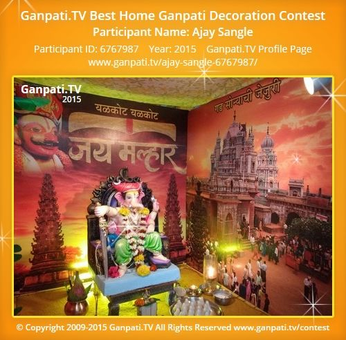 Ajay Sangle Home Ganpati Picture 2015. View More Pictures And Videos Of Ganpati  Decoration At
