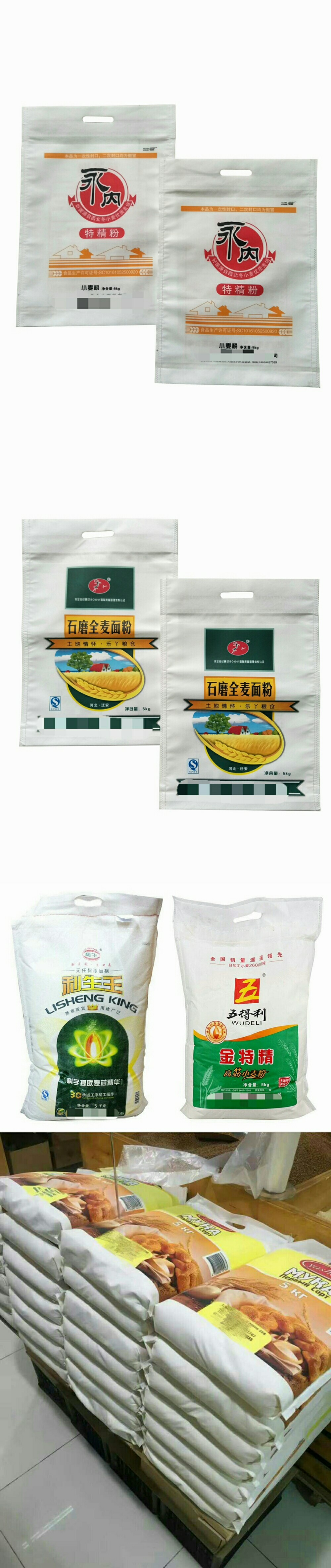 We Are Professional In Small Size Non Woven Bag For Flour Packing