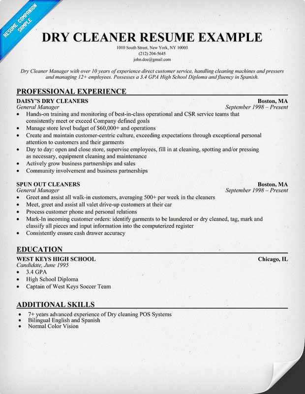 Dry #Cleaner Resume (resumecompanion) Resume Samples Across - cleaning resume sample