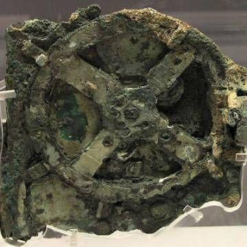 Restos del Mecanismo de Antikythera: MUSEO ARQUEOLÓGICO DE ATENAS