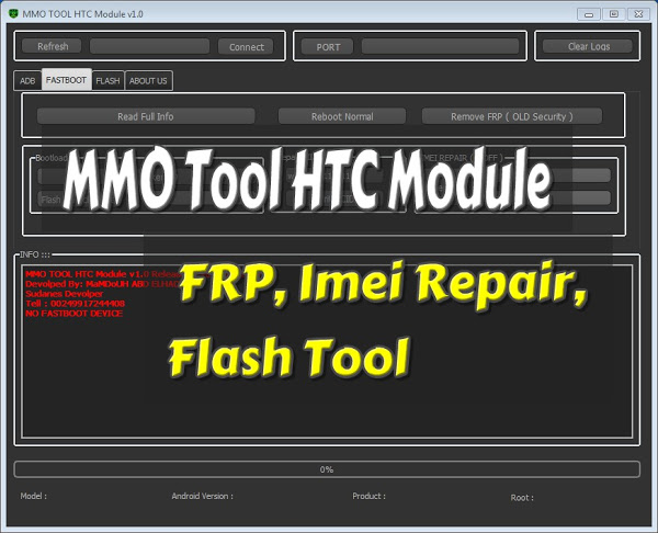 MMO Tool HTC Module Free Version Download, FRP, Imei Repair