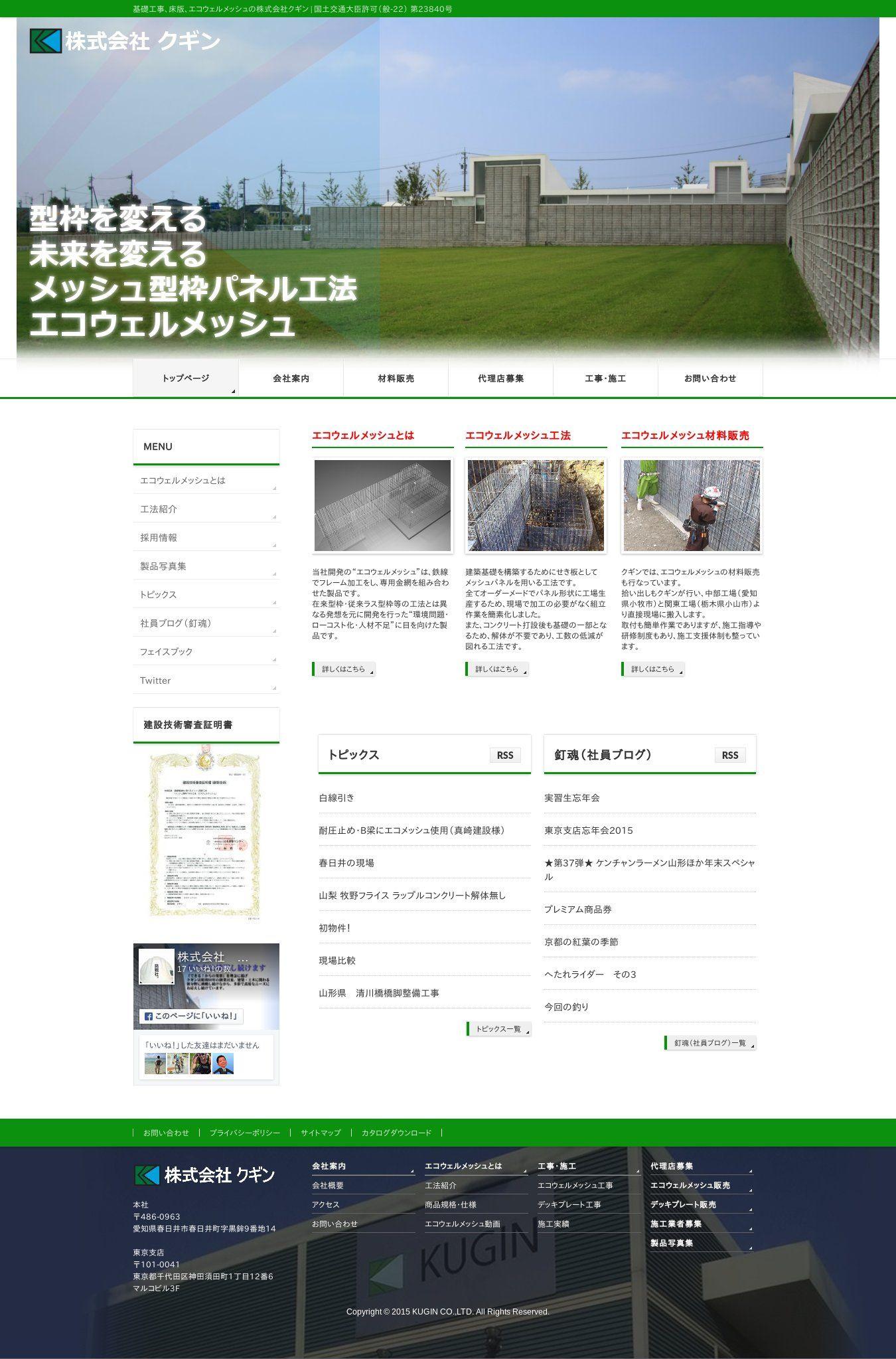 biz vektor child best wordpress theme by vektor inc kugin co jp wordpress theme best wordpress themes wordpress