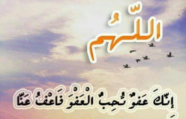 صور ادعية مصورة اسلامية جميلة رمزيات دعاء ميكساتك Image In Arabic Arabic Islamic Images