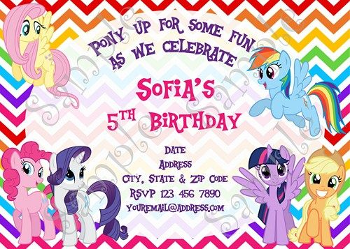 My Little Pony Birthday Invitation My little Pony Thank you card