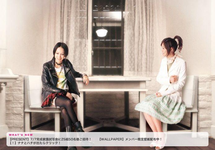 #NANA #movie #MikaNakashima #AoiMiyazaki