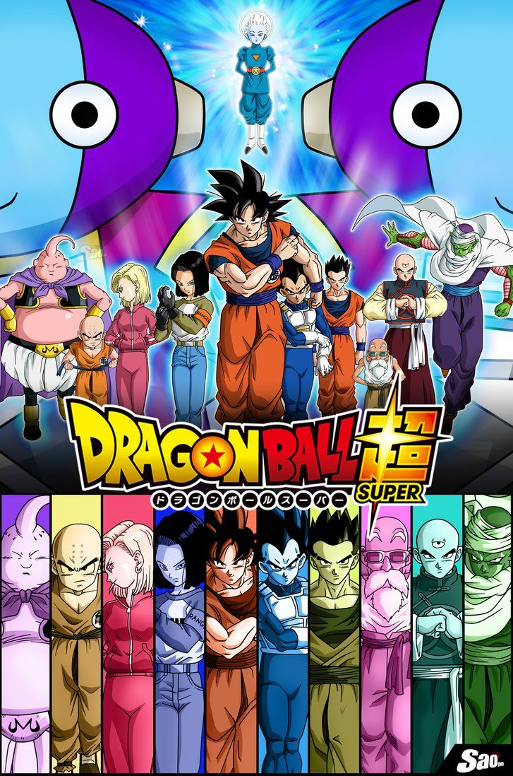 Dragonball Super Universe Survival Poster By Saodvd On