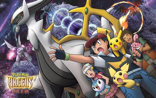 Legendary Pokemon Wallpaper Arceus And The Jewel Of Life Pokemon Movies Pokemon Images Pokemon Poster