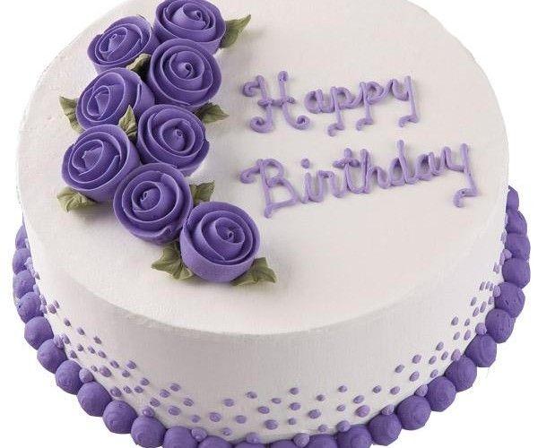 Birthday Cake Images Hd With Name ~ Pin by nirakar mishra on mama didi birthday cakes