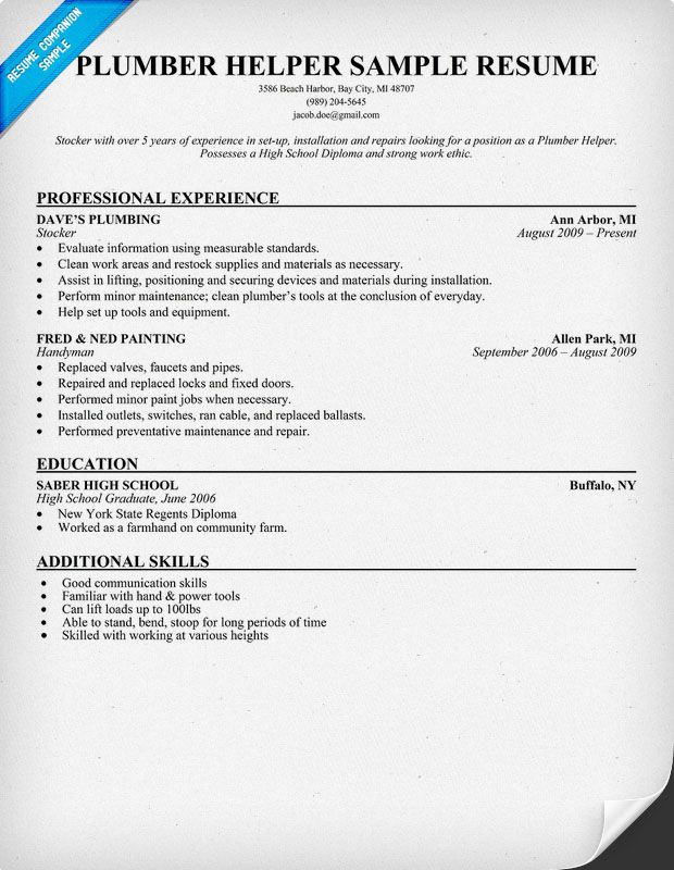 Plumber Helper Resume Sample Resumecompanion Water Resume