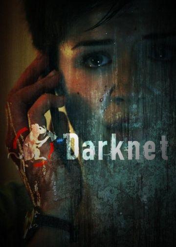 Сериал ужасов даркнет hudra darknet hidden sites попасть на гидру