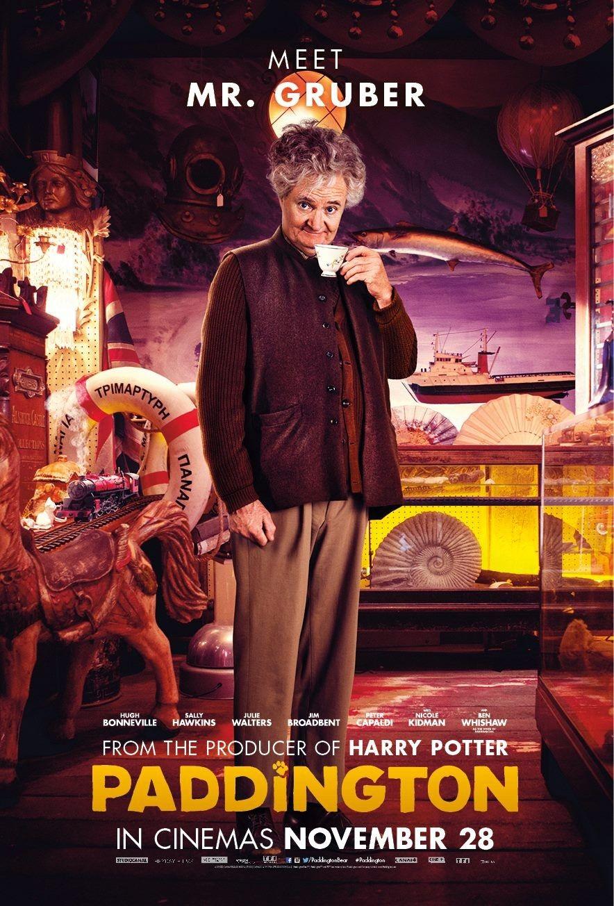 Paddington Bear 2014 Paddington Bear Paddington Recent Movies