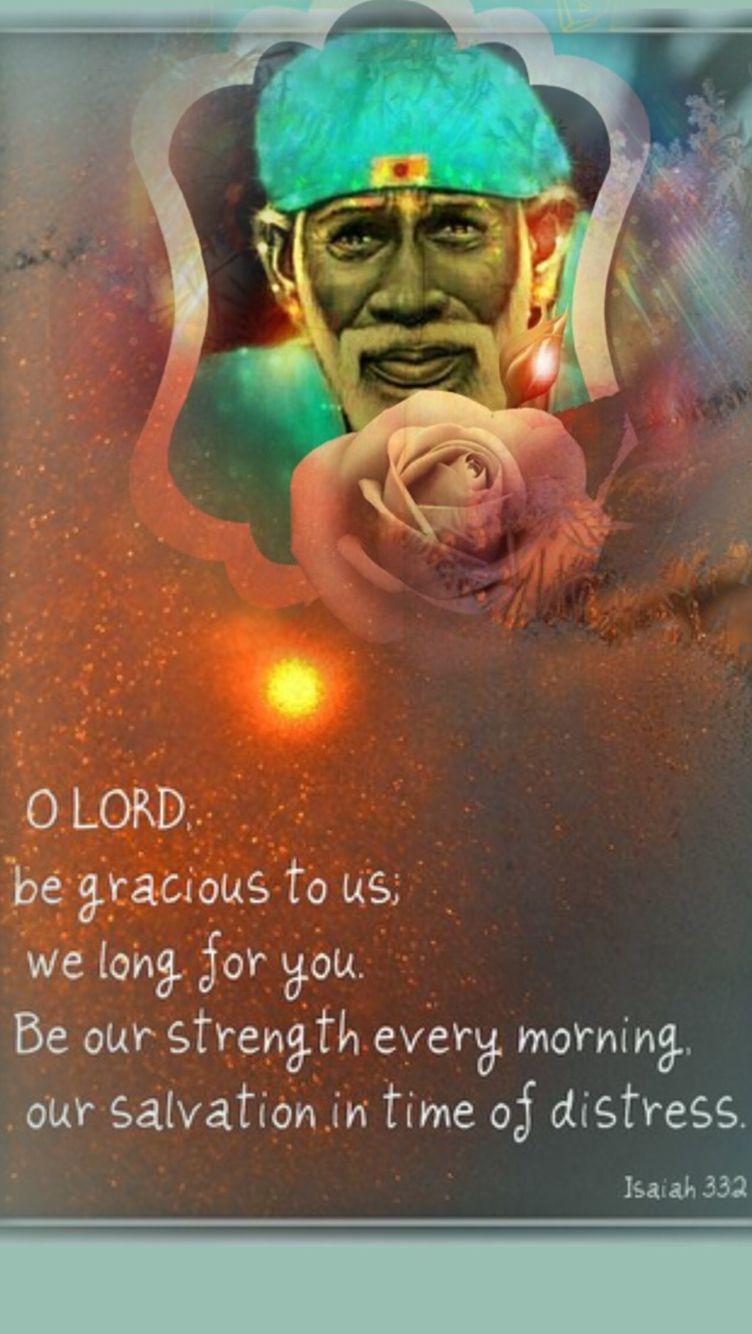 Saibaba quotes | SaiBaba Shirdi blessings and Positve quotes