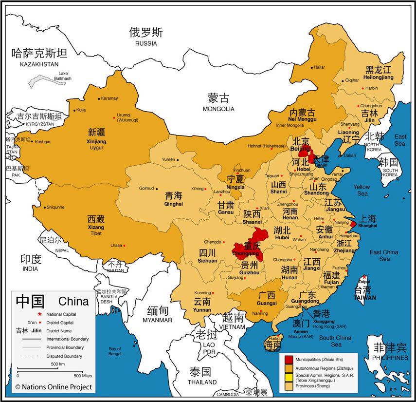 Map Of China In Asia.Political Map Of China S Administrative Divisions Mapping The