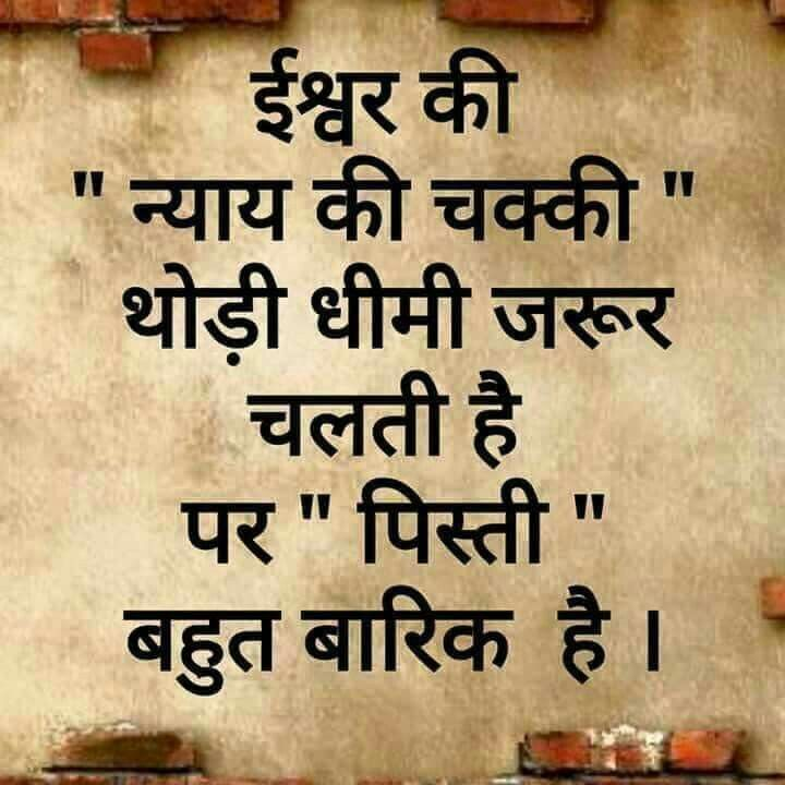 I M Waiting For That Day You Know What I M Talking Abtp R Gita