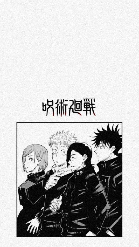 Jujutsu Kaisen Wallpaper 02 Anime Backgrounds Wallpapers Anime Background Anime Wallpaper