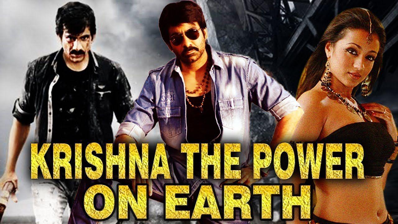 nice Krishna The Power On Earth (Krishna) 2017 Full Hindi