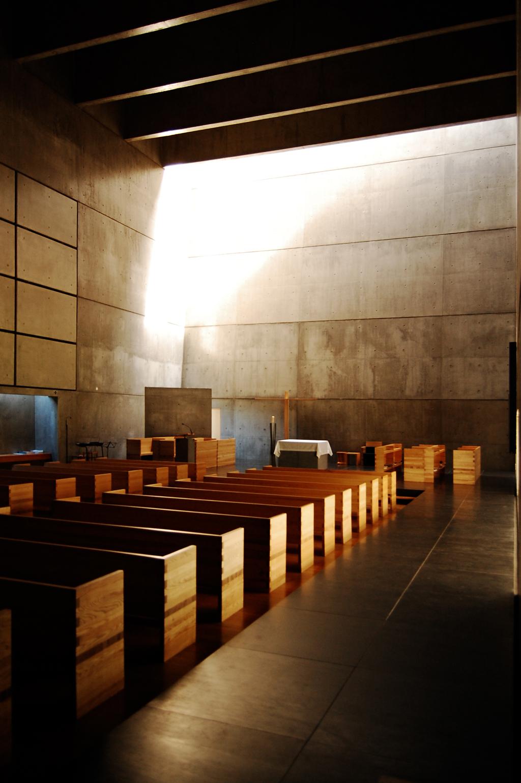 Gallery - Igreja do Convento de São Domingos / José Fernando Gonçalves & João Paulo Providência - 7