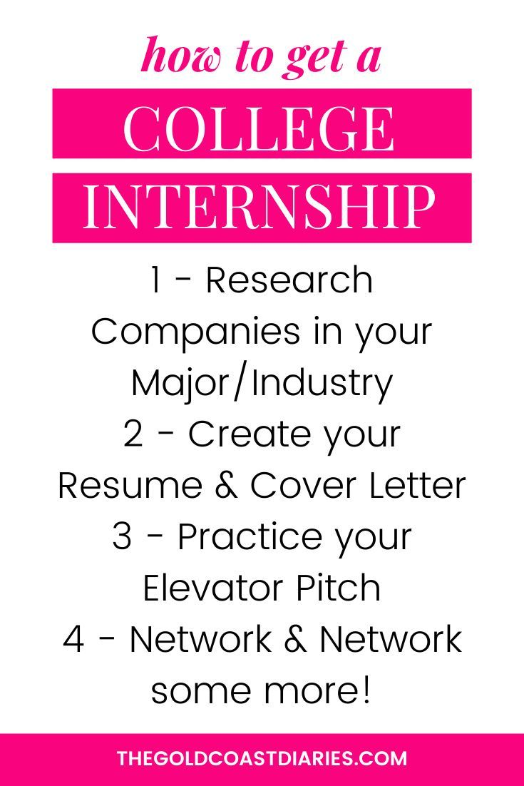 How to get a college internship the gold coast diaries