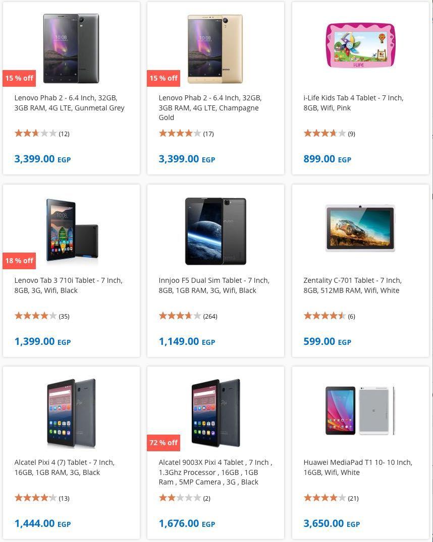 SALE on Tablets at Egypt Egypt, Sale on, Bring