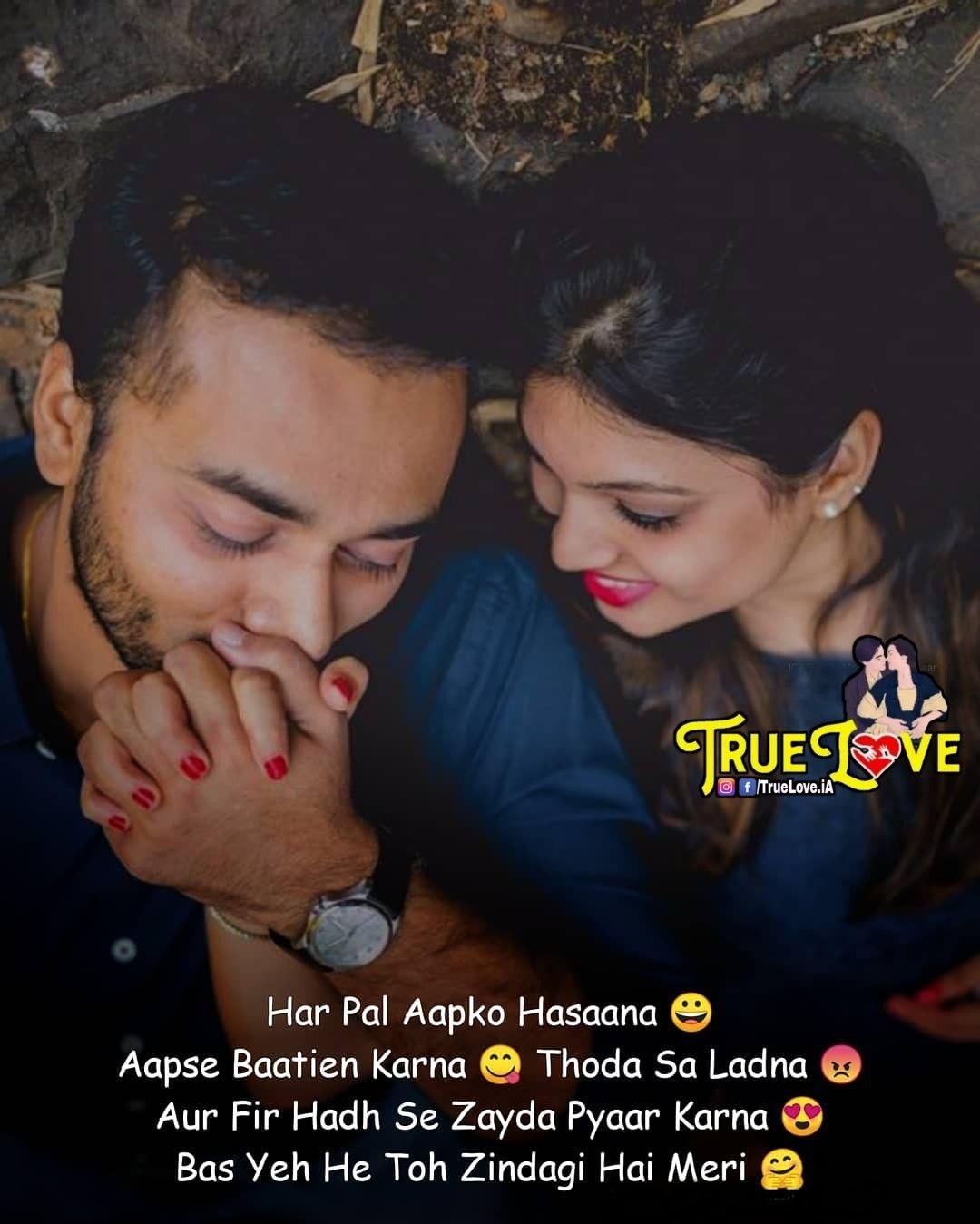 Irfan Ansari Love Husband Quotes Romantic Couple Quotes Love