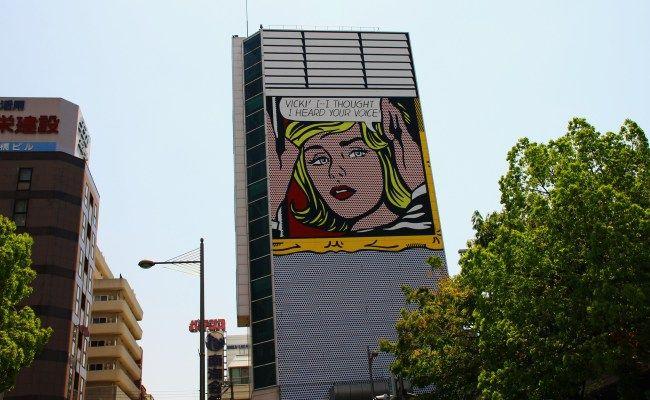 Osaka street art vicki i thought i heard your voice by roy i thought i heard your voice by roy lichtenstein voltagebd Images